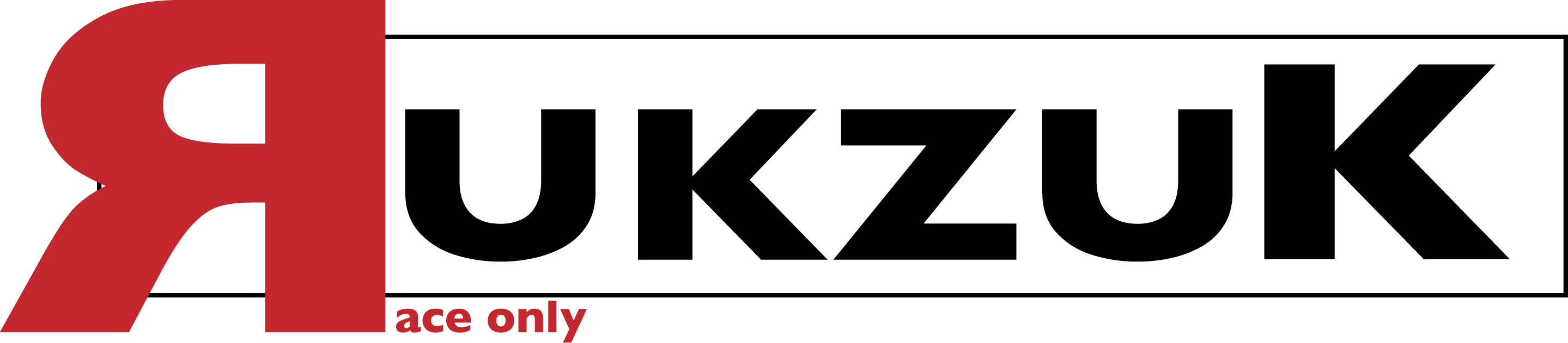 files/Droplimits/images/Logos/logo-rukzuk.png